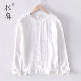 极麻拼接圆领长袖亚麻T恤男士夏季基础休闲宽松青年薄款棉麻汗衫