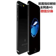 全网通4G智能手机5.5英寸大屏移动联通电信4G指纹解锁米语