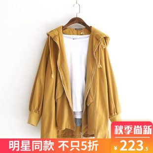 Autumn rope -  hooded trench coat women's long loosedrawing