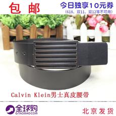 美国原装进口Calvin Klein皮带男士黑色棕色两用商务腰带现货包邮