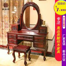 明清古典 南美酸枝红木梳妆台 仿古实木中式梳妆柜组合家具