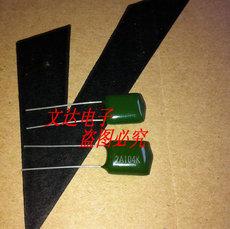 涤纶电容 无极性电容100VDC 0.1UF 100NF 2A104J 500只/包