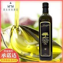意大利欧萨初榨橄榄油750ml凉拌菜ExtraVirginOliveOil烹饪调味油