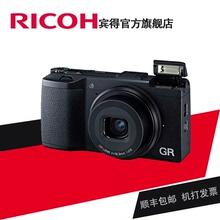 Ricoh/理光 GR II高端便携数码相机大底卡片机 gr2