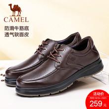 骆驼牛筋底耐磨厚底软底软面男士真皮中年皮鞋防水休闲鞋工作上班