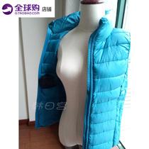 天蓝色 保暖马甲 日本优衣库 146385 高级很轻 羽绒背心 女装