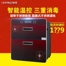 红旋烽消毒柜嵌入式消毒碗柜镶嵌式消毒柜臭氧紫外线高温消毒碗柜