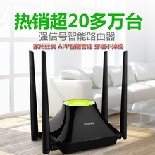 Ant Bang Wireless Router Wireless Household Wall-Crossing High Speed Wifi Intelligent Infinite Relay Telecom Mobile Broadband Optical Fiber Signal Amplification Oil Leakage Through the Wall King