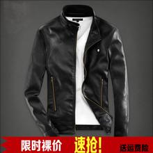 皮衣男士 修身 皮夹克青年春季pu皮外套男韩版 男装 春秋新款 立领短款