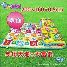 蔓葆婴儿爬行垫加厚宝宝游戏屋帐篷垫爬爬垫大富翁儿童防潮玩具垫