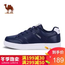 骆驼运动板鞋 时尚轻便舒适男款休闲滑板鞋