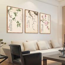 腾画现代装 饰画中式客厅餐厅卧室花卉家居沙发背景字画国画墙挂画