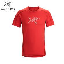 【18春夏新品】Arcteryx 始祖鸟男款透气速干T恤Phasic Evolution