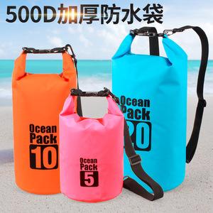 户外防水袋手机防水包旅游装备浮潜游泳包500D加厚漂流袋防水桶包