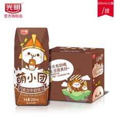包邮光明萌小团巧克力网红牛奶饮品 200ml*12/礼盒装