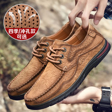Camel Island Summer Leisure Leather Shoes Male Genuine Outdoor Climbing Shoes Male Soft Bottom Breathable and Smell-proof Middle-aged Dad Shoes