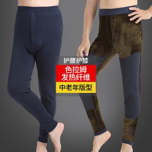 中老年保暖裤男秋裤冬季宽松大码爸爸装老人加厚单件打底款加绒裤