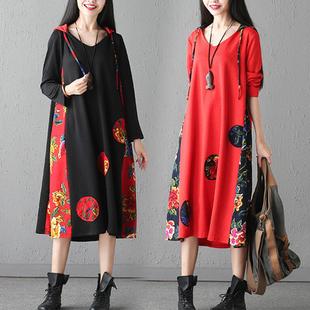 棉麻连衣裙女夏装新款大码民族风印花文艺范复古百搭长袖长款裙子