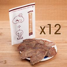 幸福私厨自制鸭肉干720g宠物金毛泰迪阿拉斯加降火去泪痕狗狗零食
