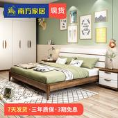 南方家居北欧简约实木床现代双人床1.8米1.5储物卧室家具加厚铺板