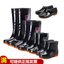 Rainfall Shoes Men's Low-Up Waterproof Shoes, Rainfall Shoes, Short-Up Shoes, High-Up Shoes, Slip-proof Thick-soled Shoes