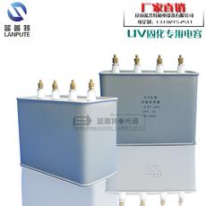 18UF耐压2500V UV电容器 UV专用电容 UV灯启动电容 补偿电容