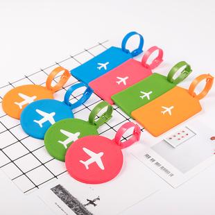 创意硅胶卡套 安全行李牌吊牌登机牌挂牌旅游托运牌出国携带