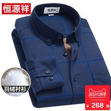 恒源祥2017冬季新款男士长袖羽绒衬衫中年细格子纯棉保暖加厚衬衣
