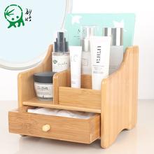 桌面化妆品收纳盒木制抽屉式护肤品收纳架家用简约欧式木质梳妆台