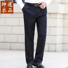 夏季薄款西裤男宽松西装裤大码中老年男装大脚加大加肥爸爸裤子