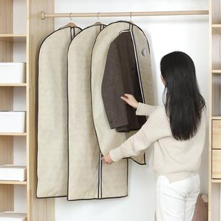 棉麻衣服防尘罩防尘袋挂式衣物套子加厚挂衣袋大衣罩西装西服套装