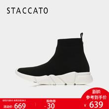 思加图2018新款春秋季弹力布休闲女袜靴坡跟单靴平底女鞋L6101AM8