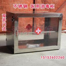 医用不锈钢消毒柜 医用消毒柜医用双开门式消毒柜 不锈钢消毒柜