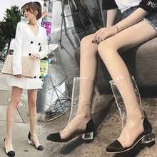 欧美2018新款小香同款长筒短靴女夏粗跟凉靴塑料女鞋pvc透明靴子