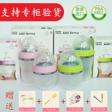美国正品comotomo奶瓶可么奶瓶多么奶瓶母乳实感宽口径防胀气硅胶