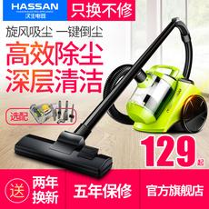 汉生吸尘器家用大功率强力小型大吸力手持式地毯静音除螨虫HS-305
