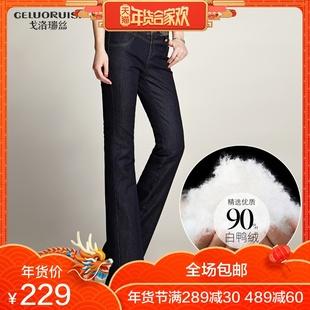 戈洛瑞丝女裤新款冬加厚羽绒裤女外穿大码显瘦可拆微喇牛仔棉裤