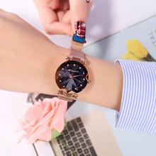 小姐姐懒人网红同款 女表星空手表女士2019新款 米兰吸铁女式手表