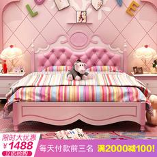 欧式儿童床家具套房粉色女孩公主床单人床1.2/1.5米青少年儿童床