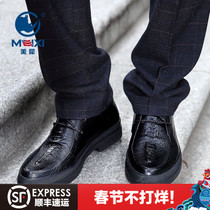 系带流行男鞋 美国犀牛头层牛皮复古休闲皮鞋 真皮鳄鱼纹低帮鞋