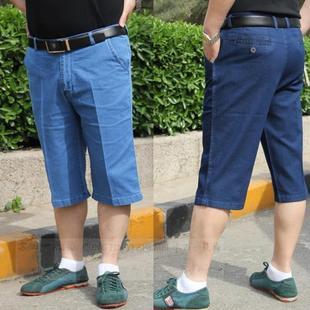 夏季薄款七分直筒褲中年高腰牛仔短褲男大碼中老年寬松棉彈力中褲