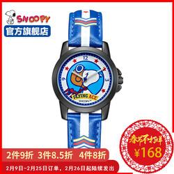 新品史努比男童手表防水小学生表复古儿童手表男孩石英表卡通动漫淘宝优惠券
