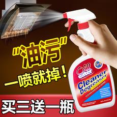 厨房清洁剂美国进口油污重油污清洁剂去污工业油污地板家庭清洗油