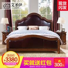 美式床 全实木真皮1.5m1.8米公主床单人床卧室家具欧式双人床主卧