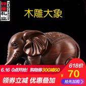 木雕大象摆件一对木质家居客厅玄关装 饰品黑檀手工守镜窨坦ひ掌