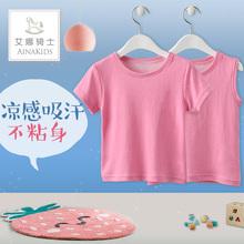 艾娜骑士婴儿上衣T恤背心宝宝儿童潮流T恤衫短袖背心男女童装薄款