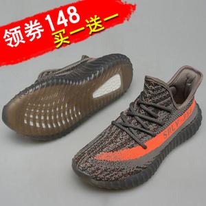 350V2男鞋椰子黑白色斑马黑红春夏季男女休闲鞋灰橙运动鞋子男鞋