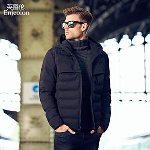英爵伦2018新款 冬季男装棉衣 潮流冬装外套保暖加厚棉袄上衣冬天