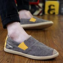 子流行休闲一脚蹬懒人男士 韩版 老北京布鞋 夏季帆布鞋 潮流豆豆男鞋