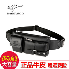 Genuine Men's Bag and Cowhide Sports Small Waist Bag Multifunctional Men's Breast Bag Fashion Single Shoulder Bag Outdoor Soft Leather Slant Bag